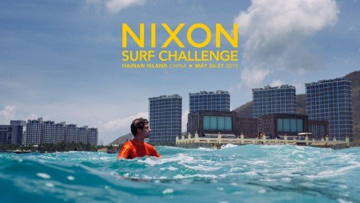 NIXON SURF CHALLENGE 2015 | HAINAN, CHINA