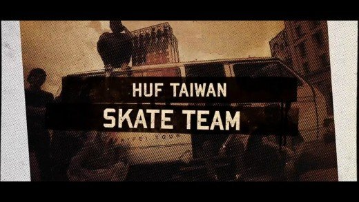 HUF Taiwan DTST full movie
