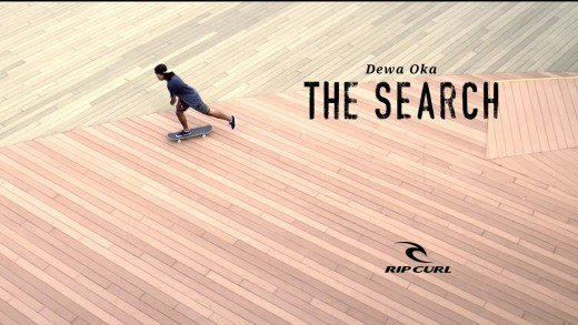 Dewa Oka Cruising Urban Streets  | The Search